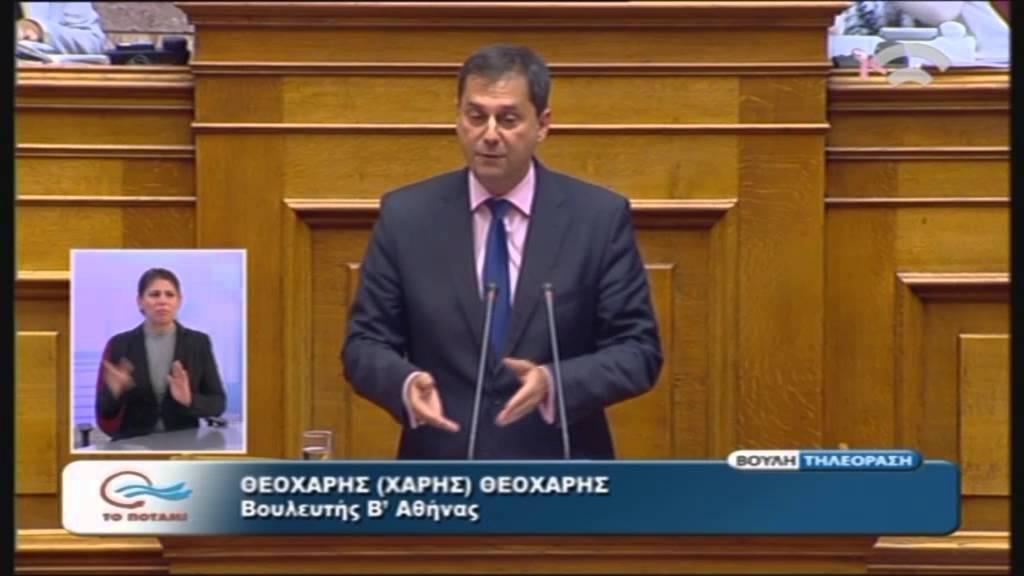 Πολυνομοσχέδιο: Ομιλία Θ.Θεοχάρη (Ειδ.Αγ.ΠΟΤΑΜΙΟΥ)(15/10/2015)