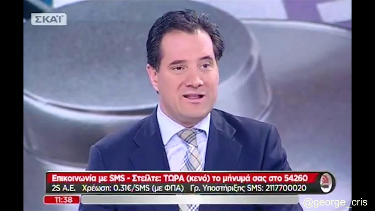 Νέο βίντεο Χριστοφορίδη: Οταν ο Αδωνις υποστήριζε με πάθος το 25ευρο!