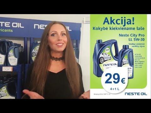 Несте раденс АККИДжА 2017 - Нордоилас