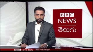 Video Nawaz Sharif: Ex-PM released from Pak Jail–BBC prapancham with Venkat Raman–19.9.2018–BBC Telugu MP3, 3GP, MP4, WEBM, AVI, FLV September 2018