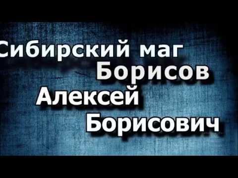 Бесплатный ритуал по снятию порчи, сглаза и негативной энергетики. Маги Красноярска.