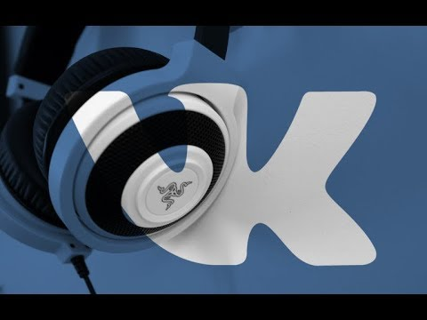 🚩 Бесконечная музыка ВКонтакте (видео)