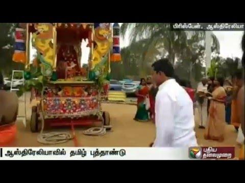 Tamil-New-Years-day-celebrations-in-Australia-near-Brisbane