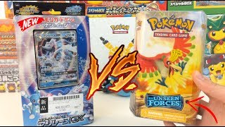 Today we have another episode of the vs series! In today's video we are opening an ex unseen forces ho-oh theme deck, which has printed in 2005, making it super old, and a newer japanese primarina gx theme deck opening! Meccha Japan: https://meccha-plush.com/en/12-pokemonCheck out my second channel for daily vlogs: https://tinyurl.com/pika-vlogsSubscribe today and join the Pikachu Army of proud Pokemon Fans! Let's share our love for Pokemon TOGETHER! :) If you want to buy/trade for cards I have pulled in my videos please check here: http://thecavendish.tictail.com/ Want to send fan mail? All fan mail will be featured in a livestream! P.O. Box 17594Sugar Land TX 77496I'm happy to sign cards as well as long as you include an unused stamp so I can send it back! Special thanks to: https://overthetoptcg.com/For FREE Pokemon Codes and Updates Check Out My Social Media Accounts! Follow Me on Instagram: https://instagram.com/laughingpikachu/Personal Instagram: https://instagram.com/fawcett.hannah/Follow Me on Twitter: https://twitter.com/LaughingPikaAdd Me on Snapchat: fawcetthannahIntro Created By: http://bit.ly/sleepyfx Donations are never required, but always appreciated: http://paypal.me/laughingpikachuBecome a Moderator: http://tinyurl.com/y9qk6yejNews Updates Playlist: http://tinyurl.com/pokemonnewsupdatesPokemon Challenge Videos: http://tinyurl.com/pikapackopeningsCrazy Fan Mail Opening Series: http://tinyurl.com/pokemonfanmail