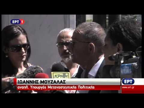 Ι. Μουζάλας: Το μεταναστευτικό ζήτημα πρέπει να διεθνοποιηθεί