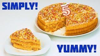 Самый простой в мире торт! Без выпечки!