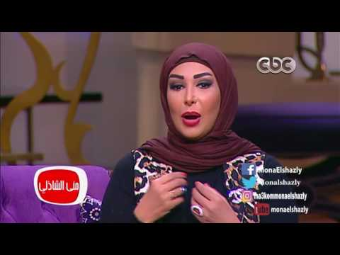 شاهيناز: كنت أرى صورتي بالحجاب منذ صغري