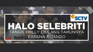 Video Tangis Prilly Di Hari Ulang Tahunnya Karena Aliando - Halo Selebriti, 15/10/15 MP3, 3GP, MP4, WEBM, AVI, FLV Oktober 2018