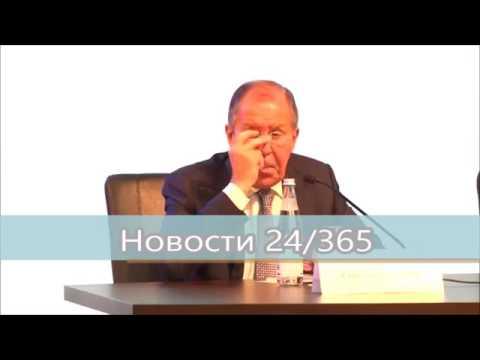 CPOЧHOE 3AЯBЛEHИE МИД РОССИИ ПO УKPAИHE – Сергей Лавров – 19 06 2017