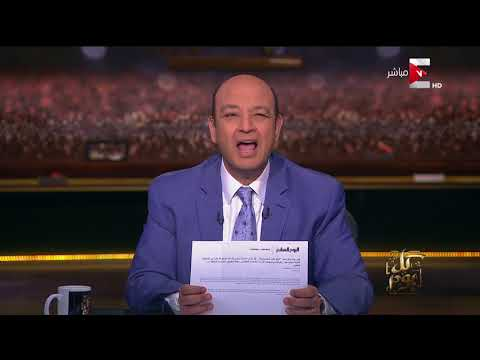 """عمرو أديب: مضت أيام """"فيسبوك"""" المجاني"""