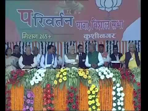PM Shri Narendra Modi to address Parivartan Rally in Kushinagar, Uttar Pradesh