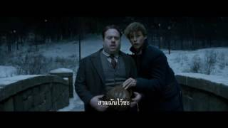 Fantastic Beasts And Where To Find Them Comiccon Trailer ซับไทย