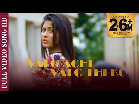 Download Valo Achi Valo Theko | Prince Mahfuz | Red Rose HD Mp4 3GP Video and MP3