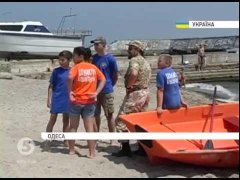 Одеські рятувальники показали, як готуються до курортного сезону