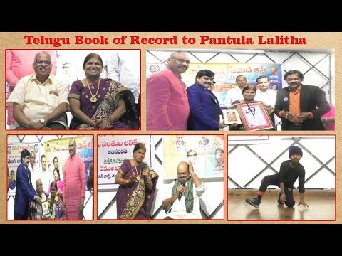 Telugu Book of Record to Pantula Lalitha by Creative Club In Visakhapatnam,Vizag Vision...
