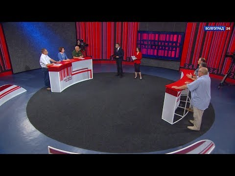 «Зеленый пояс» Волгограда. Выпуск от 19.09.2019