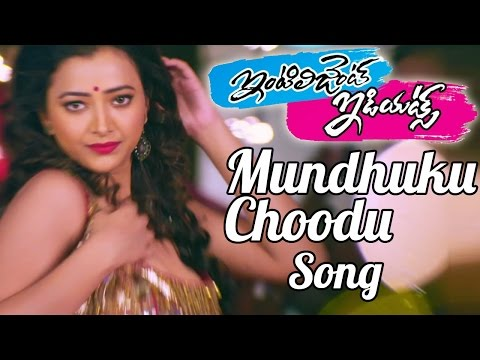 Intelligent Idiots Songs - Mundhuku Choodu Song Trailer - Swetha Basu Prasad Item Song