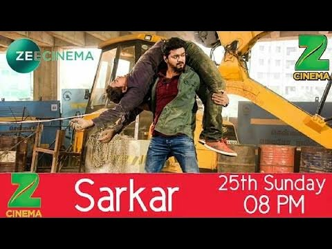 Sarkar Full Movie In Hindi Dubbed Full Movie | Sarkar Movie In Hindi | Vijay & keerthy Suresh