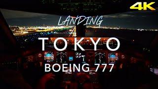 LandingTokyo|B777CockpitView4K