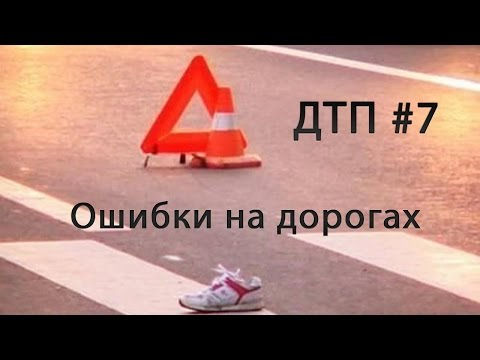 Проcмотреть видео