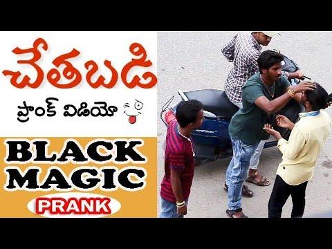 Funny videos - Black Magic( చేతబడి) Prank In Telugu  Funny Video ln Karimnagar  Local PRANK TV