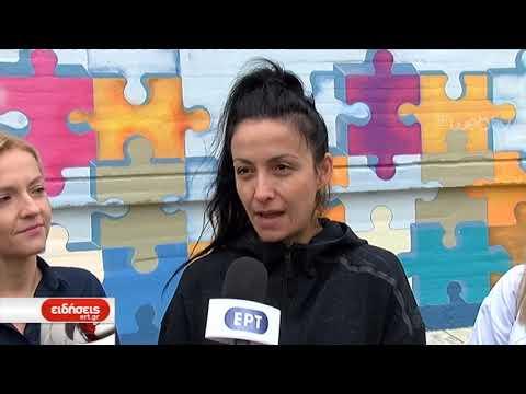 Φρεσκοστημένοι χυμοί και φρουτοσαλάτες στο 1ο Δημοτικό Σχολείο Φερρών | 09/10/2019 | ΕΡΤ