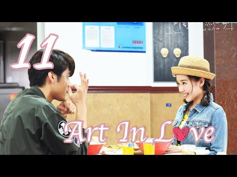 Art In Love 11(Kan Qingzi,George Hu,Hong Yao,Sharon Kwan)