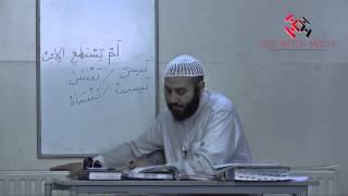 Al-Arabiyyah Bayna Yadayk (Book 2) by Ustadh Abdul-Karim Lesson 73