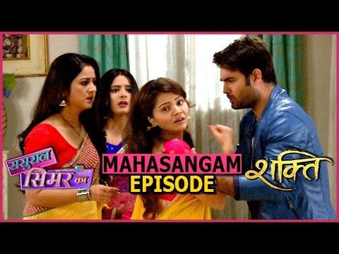 Piyush To Kill Saumya? | Mahasangam Episode | Shak