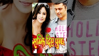 Video SAMJHI DIYE PUGCHHA | Nepali Superhit Movie Ft. Raj Ballav Koirala, Yuna Upreti MP3, 3GP, MP4, WEBM, AVI, FLV Desember 2018