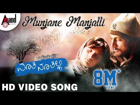 Just Math Mathalli | Munjane Manjalli | Kiccha Sudeep | Ramya | Raghu Dixit | Kannada Songs