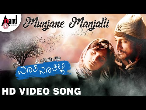 Video Just Math Mathalli | Munjane Manjalli | Kiccha Sudeep | Ramya | Raghu Dixit | Kannada Songs download in MP3, 3GP, MP4, WEBM, AVI, FLV January 2017