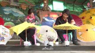 Jai Tow Gan Episode 12 - Thai TV Show