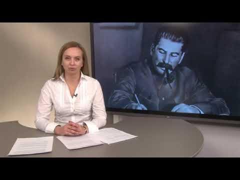 Коротко о И.В. Сталине.