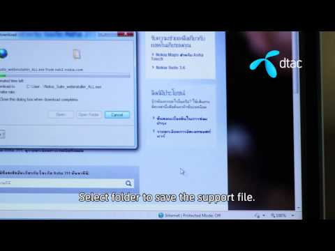 How to install Nokia Pc Suite.