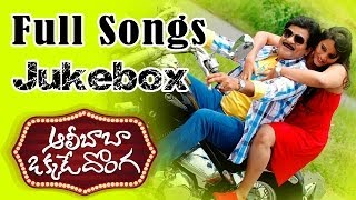 Ali Baba Okkade Donga Telugu Movie || Full Songs Jukebox || Ali, Suja