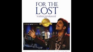 Ente Bharam Malayalam (with subtitle) Dr. Blesson Memana For The Lost.wmv