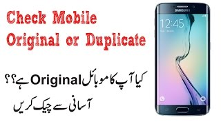 How To Know If Your Phone Is Original Or FakeHi in this video i will show you how you can know the cellphone you are using is original or fake. its very easy to know just watch the video until the end.This Video is about to check your smart phone is orignal or fake it mean that you will be able to check your android or smart phone is orignal bran or korean so watch the video carefully and check your phone is orignal or not.How To Know If Your Phone Is Original Or Fake,cellphone you are using is original or fake,samsung galaxy s8 fake vs real,check mobile phone original or duplicate,how to check mobile phone,check phone for spyware,check phone if orignal,galaxy s8 fake,samsung galaxy s8 review,fake samsung galaxy s8 vs real,fake samsung galaxy s8,galaxy s8 fake vs real,galaxy s8 clone,Fun Hackers,samsung galaxy s8,samsung galaxy s8 plus,samsung galaxy s8 clone▐►Subscribe Here:https://www.youtube.com/channel/UCFjlCQ6A0nlnUCxLWmEZtog?sub_confirmation=1▂ ▄ ▅ ▆ ▇ █ More Vedios █ ▇ ▆ ▅ ▄ ▂How To ►How To Hack Whatsapp Account:https://www.youtube.com/watch?v=17CzbI81CEo&t►How to Hack Android Games And Get Unlimited Coinshttps://www.youtube.com/watch?v=5CVqjSKabFI►How To Make Unlimited Free Calls All Over The Worldhttps://www.youtube.com/watch?v=k77TrCMKltw► How To Hack Wifi Password:https://www.youtube.com/watch?v=17CzbI81CEoo►Make your Android Phone DSLR:https://www.youtube.com/watch?v=UQVDQxNHoBQ►How To Recover Deleted Files:https://www.youtube.com/watch?v=uabFQUaE8vg►How To Enable WhatsApp Video Calling Feature:https://www.youtube.com/watch?v=vAjxKSbKuOo►How To Create Fake WhatsApp Account using Fake Number:https://www.youtube.com/watch?v=Ix6DXSKqZWg&t►Use Free 3G Internet on Telenor:https://www.youtube.com/watch?v=6OFrBfovHCk►Amazing Life Hacks:https://www.youtube.com/watch?v=ZLHi4zThyzk&t▂ ▄ ▅ ▆ ▇ █ Don't Forget to Like and Follow Us █ ▇ ▆ ▅ ▄ ▂ ►Facebook Page : https://www.facebook.com/funhackerz►Twitter:https://twitter.com/funhackerz►Blogger:http://funhackez.blogspot.com/