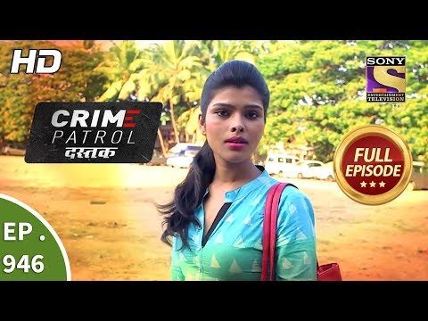Crime Patrol Dastak - Ep 946 - Full Episode - 2nd January, 2019