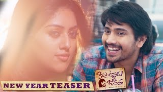 Kittu Unnadu Jagratha Movie Trailer - Raj Tarun, Anu Emanual