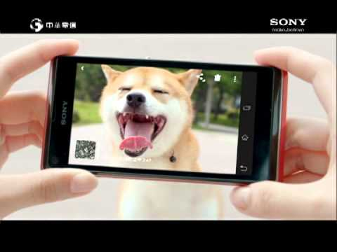 Sony Xperia L 電視廣告 - 易拍上癮