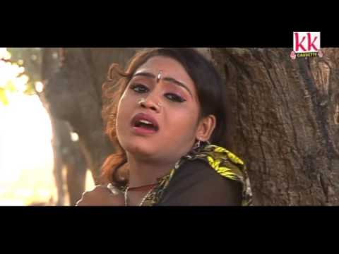 Video गोफेलाल गेंदले-CHHATTISGARHI SONG-मोला काबर बनाए- NEW HIT CG LOK GEET HD VIDEO 2017-AVM 9301523929 download in MP3, 3GP, MP4, WEBM, AVI, FLV January 2017