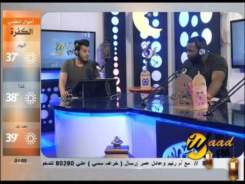 حصري آداء رائع من الحويته و محمد الجهمي في اغنية بالانجليزي