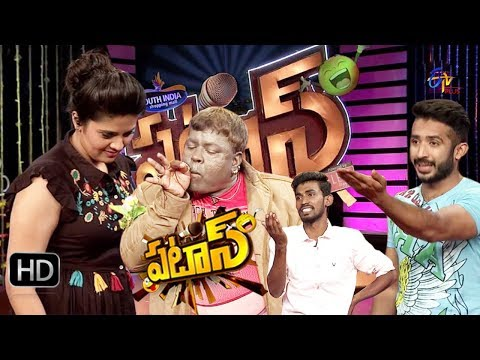 Patas | 6th November 2017 | Full Episode 602