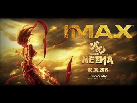Ne Zha (2019)   Official Trailer #1   Experience It In IMAX®