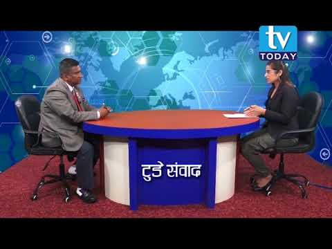 (Shambhu Bahadur Timilsina Talk Show On  TV Today Television ...22 min.)