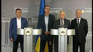 Брифінг Сергія Лабазюка (17.10.2019)