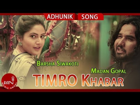 (Barsha Siwakoti 's New Nepali Song | TIMRO KHABAR - Madan Gopal Ft. Kevin Karki - Duration: 4 minutes, 49 seconds.)