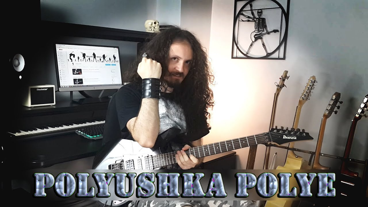 POLYUSHKA POLYE | ELECTRIC GUITAR | İBRAHİM BİRDAL