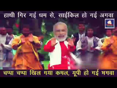 Video A dongri ma re download in MP3, 3GP, MP4, WEBM, AVI, FLV January 2017
